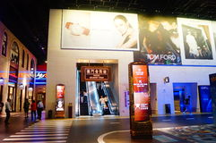 Macao Entertainment Hotel Stock Photography