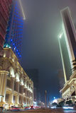 Macao Fog Night Royalty Free Stock Image