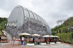 Macao Giant Panda Pavilion Stock Photography