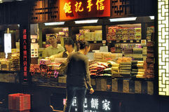 Macao gift shop Royalty Free Stock Image