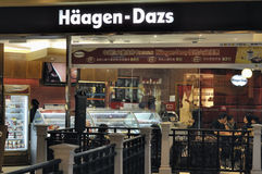Macao haagen dazs Royalty Free Stock Photo