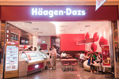 Macao haagen dazs shop Stock Images