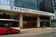 Macao International Bank Stock Photos