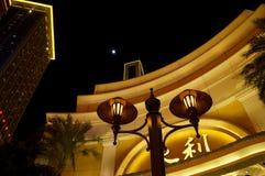 Macao köpcentrum Arkivfoto