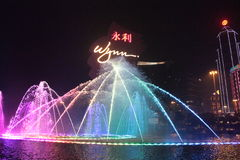 Macao-Kasino Conner Lizenzfreie Stockfotos