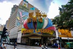 MACAO KINA — Maj 2018: Kasino Lissabon, huvudsaklig ingång arkivfoto