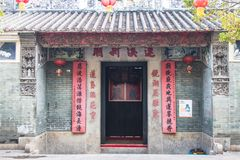 Macao Kina - Feburary 28 th 2016: Tempel i macau Royaltyfri Bild