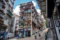 Macao Kina - gammal del av staden royaltyfri fotografi