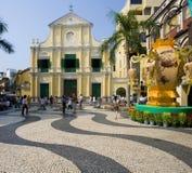 Macao - Largo DE Senado Royalty-vrije Stock Afbeeldingen
