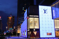 Macao : Louis Vuitton Photographie stock libre de droits