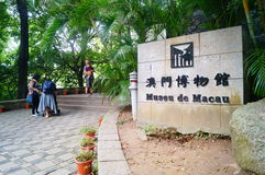 Macao Museum Royalty Free Stock Image