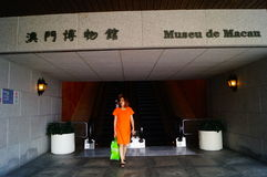 Macao Museum Royalty Free Stock Images