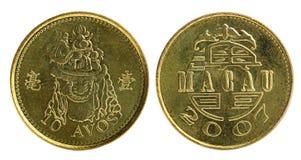 Macao mynt Arkivbilder