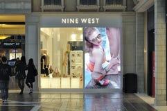 macao nio shoppar västra Arkivbild