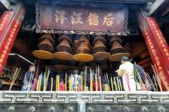 MACAO, PEOPLE'S-REPUBLIEK VAN CHINA - OKTOBER 18, 2012: Toerist en lokale people'slevensstijl bij a-Doctorandus in de lettere stock afbeelding