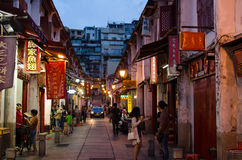 Macao street. Fulong street night in Macao Stock Image