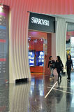 Macao swarovski System Stockfotografie