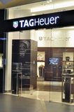 Macao tagheuer shop Royalty Free Stock Images