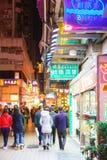 Macao ulica przy nocą Obrazy Stock