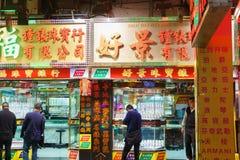 Macao ulica przy nocą Zdjęcia Royalty Free