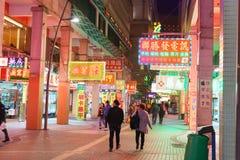Macao ulica przy nocą Zdjęcie Stock