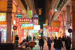Macao ulica przy nocą Zdjęcia Stock
