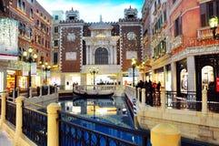 Macao veneziana Fotografia Stock Libera da Diritti