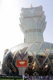 Macau: Грандиозная гостиница Lisboa стоковые фотографии rf