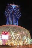 Macau: Грандиозная гостиница Lisboa стоковое изображение rf