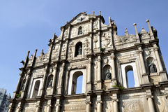 Macau Royalty Free Stock Photo