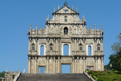 Macau. St Paul's Church - Landmark of Macau Stock Photo