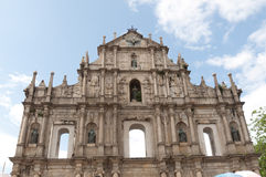 Macau Royalty Free Stock Photography