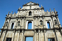 Macau Royalty Free Stock Images