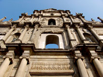 Macau Stock Image