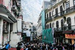 Macau Imagem de Stock Royalty Free