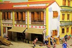 Macau Ancient Life Model, Macau, China Royalty Free Stock Photo