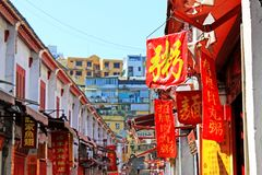 Macau Ancient Street, Macau, China Royalty Free Stock Photos