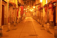 Macau Ancient Street At Night, Macau, China Stock Image