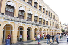 Macau Business Tourism Centre Stock Photography