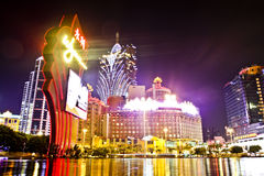 Macau Casino Stock Photography
