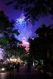 Macau casino Royalty Free Stock Photo