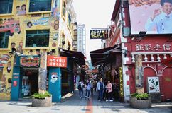 Rua do Cunha in Taipa Island Macau. Royalty Free Stock Images