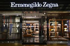 Shop of the brand Ermenegildo Zegna in Macau Royalty Free Stock Images