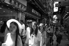 Macau commuters Stock Images
