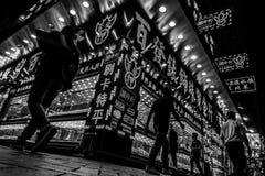 Macau commuters Royalty Free Stock Photography