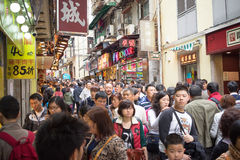 Macau in crowd Stock Image