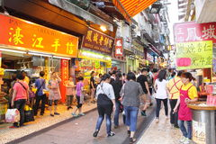 Macau : Dasanba Street Royalty Free Stock Photo