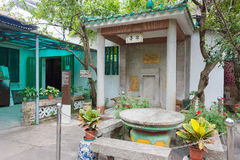 MACAU - Dec 15 2015: Site where the Treaty of Mong-Ha was signed Royalty Free Stock Photography
