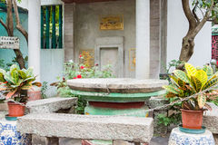 MACAU - Dec 15 2015: Site where the Treaty of Mong-Ha was signed Stock Images