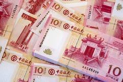 Macau dollar (patacas) Stock Image